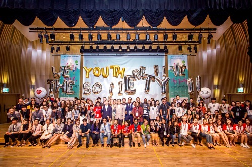 "[2017 Gesf 참가 후기] Day 1 : ""Reviva! The Youth, Revive the Society!"""