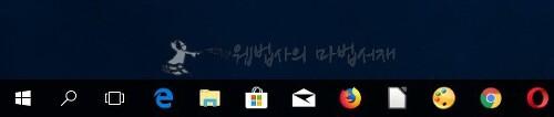 윈도우10 검색 아이콘 표시와 검색 상자 표시