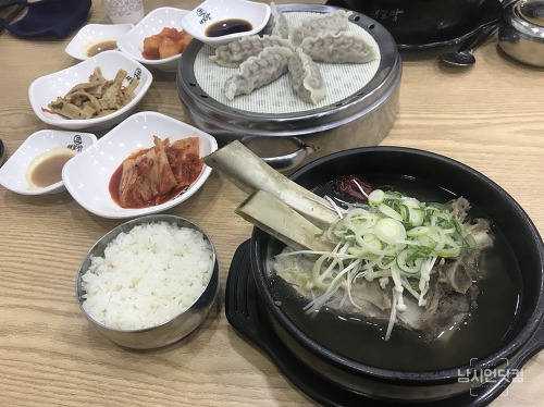 안동 신시장 당북동 대갈탕 대왕갈비탕과 갈비만두