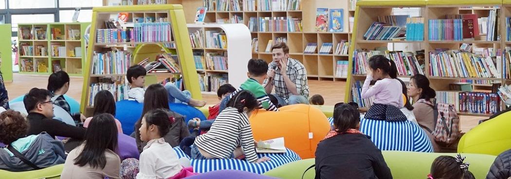 단 하나뿐인 예술 도서관, <용인 국제 어린이도서관>