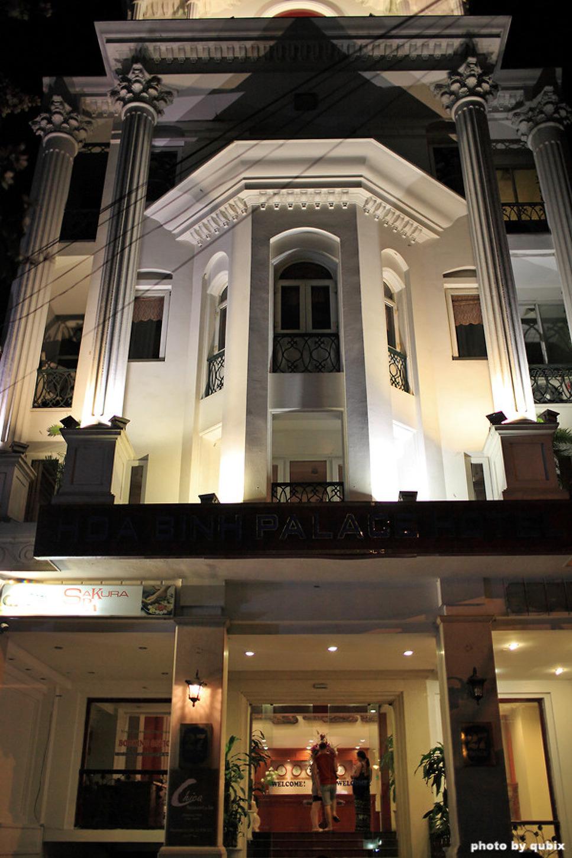 [베트남 하노이 호텔] 여행자거리에 위치한 Hoa Binh Palace Hotel