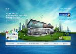 ifez / 미래도시 시스코 기업 독립관 사이트