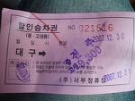 [12월 31일] 군산선 통근열차 고별 기념 - ① 전주 - 군산 통근열차