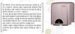한국타올기 307SN 핸드드라이어