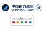 아고다(agoda.com), 중국남방항공(China Southern Airlines)과 함께 추가 마일리지 제공