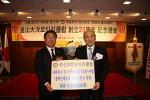 부산광역시장애인체육발전 장비지원금 전달
