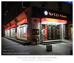 다양한 퓨전중식으로 입을 즐겁게 하는 홀리차우(Holee Chow)