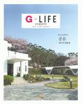1604_G LIFE