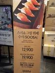 보드게임 송년파티 후기 (20151213)