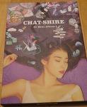 (2015년) 아이유 - Chat-Shire (IU 미니 앨범) CD 개봉기 (스물셋, 무릎)