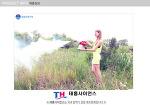 연막소독기임대/연막기임대/대흥연막소독기임대/연막소독기수리