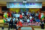 송강테크노 지역아동센타 어린이들과 함께해요