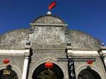 중국 북경여행 : 북경동물원