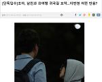 초아 이석진 열애 인정, 초아 이석진 일본여행? 그리고 초아 결혼 임신 루머 부인