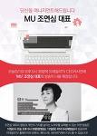 [이데일리TV CEO자서전 시즌3 ] 브랜드매니지먼트사 엠유 조연심 대표 편