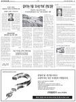 신문편집-타블로이드배판(대판)