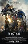 트랜스포머: 사라진 시대 (2014),로봇 영웅의 부활, 옵티머스 프라임