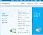금융위원회/금융결제원의 계좌정보 통합서비스