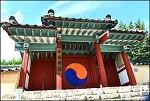 ( 김천 ) 김산 향교