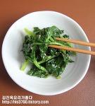 요즘 시장에 가면 흔한 유채나물로~ 상큼한 유채나물요리들 *^^*