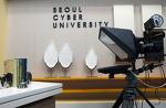 [서울사이버대학교]2013 - 1학기 SCU Mentoring  결연식 및 최종매칭결과 안내~!!