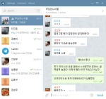 사이버 망명, 텔레그램(Telegram)이 뜬다.