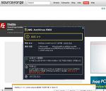 SorceForge FileZilla다운로드시 AVG 바이러스 체크