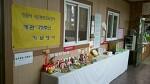 경남정보사회연구소 창원시 사림평생교육센터 개관 20주년 기념행사