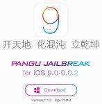 재탈옥 기능이 추가된 iOS 9 완전탈옥툴, Pangu9 v1.1.0 업데이트