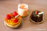 일본 효고현 아시야芦屋 케이크 전문점 푸란plein