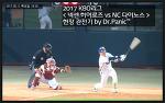 2017.05.11 [넥센 히어로즈 vs NC 다이노스] 경기 관전기 by Dr.Panic™