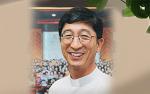 이세형 신임 천주교 방콕한인성당 신부