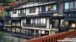 [구마모토 온천여행] 쿠로카와 온센 2박 3일 여행 코스 (in 아소, 구마모토)