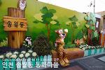 캐논 EOS M3와 EF-M 11-22mm로 담은, 인천 송월동 동화마을