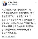 서권천 변호사님의 조언..