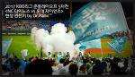 2017 준플레이오프 5차전 [NC 다이노스 vs 롯데 자이언츠] 경기 관전기 by Dr.Panic™