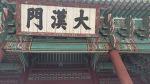 문화의 날, 서울시 고궁입장 무료