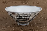 X167. 도자기 잔 -여기저기 알튐 및 가마유가 보임- 78.7g