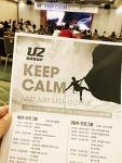 뉴스킨 U2 그룹 석세스랠리 특강: 조연심의 비즈니스 평판, 퍼스널브랜드로 승부하는 법 @오크밸리 골프빌리지 그랜드볼륨