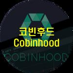 코빈후드(Cobinhood) 가입과 사탕기계 티켓