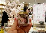 일본에서 흥미롭게 둘러 본 벚꽃 제품들