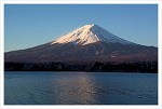후지산, 신앙의 대상이자 예술의 원천 이름으로 세계문화유산에 지정되다.