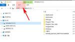 윈도우10 최근에 사용한 파일삭제 초기화 지우는법