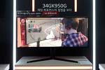 LG 게이밍 모니터와 그램 블랙! 플레이엑스포에서 살펴본 후기!