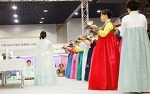 월드아이티쇼와 함께 코엑스에서 대한민국 라면박람회와 국제차문화대전를 가보자