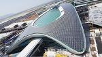 전기요금 절약하기 _ 인천공항 제2여객터미널의 태양광