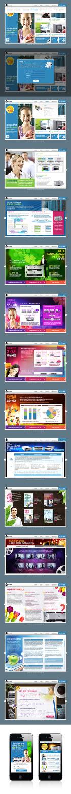 [Web] Dell EqualLogic & Workstation Website