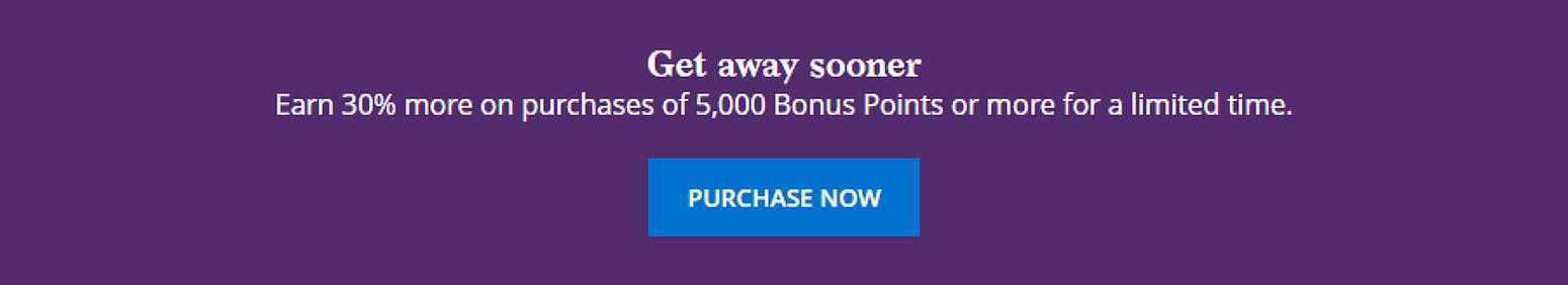 [WOH]하얏트 포인트 구매시 30% 추가 증정
