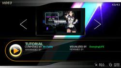 [DJMAX]DJMAX Portable 3 ~Tutorial~