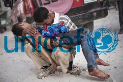 """유니세프 캠페인 """"시리아 어린이들을 기억해주세요"""""""